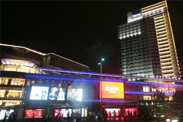 深圳益田假日广场