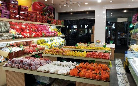 生鲜水果店