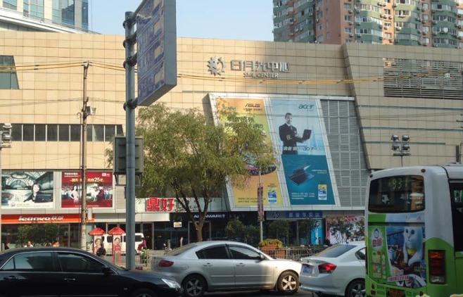 上海日月光商铺